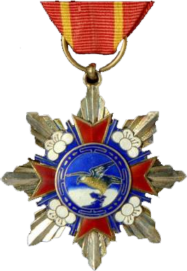 Order of National Glory