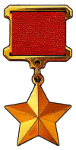 Russischer Gold Star